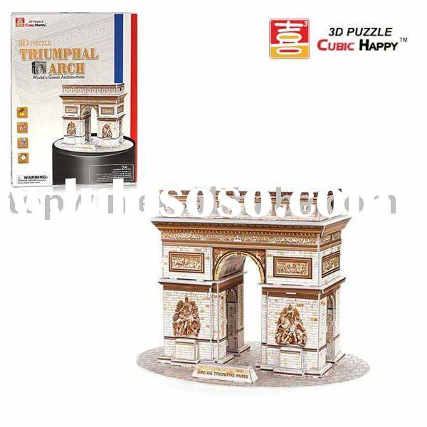 Educational toys eps paper game eiffel tower 3d puzzle for Arch decoration crossword clue