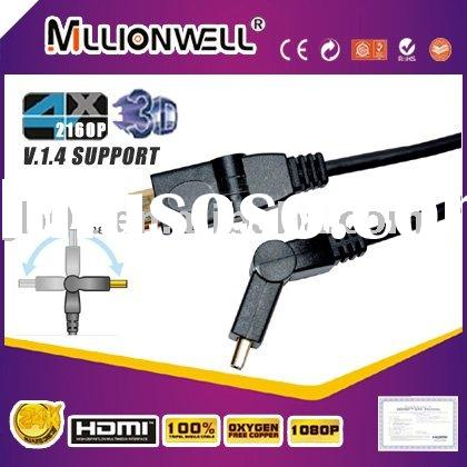 1M HDMI TO MALE LEAD CABLE-What Hi Fi 5 Star Rated