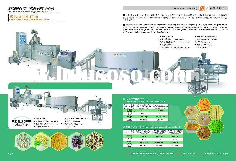 Cheese Puff Crisps production line ,Corn Puffs Snack food processing line,core-filling snack food ma