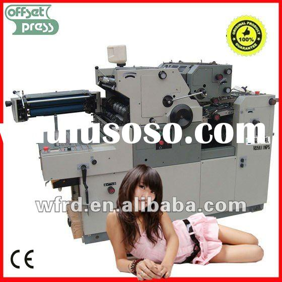 RD56IINPS two colors used offset printing machine