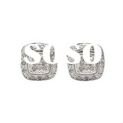 Sterling Silver 1/2ct TDW Diamond Square Earrings