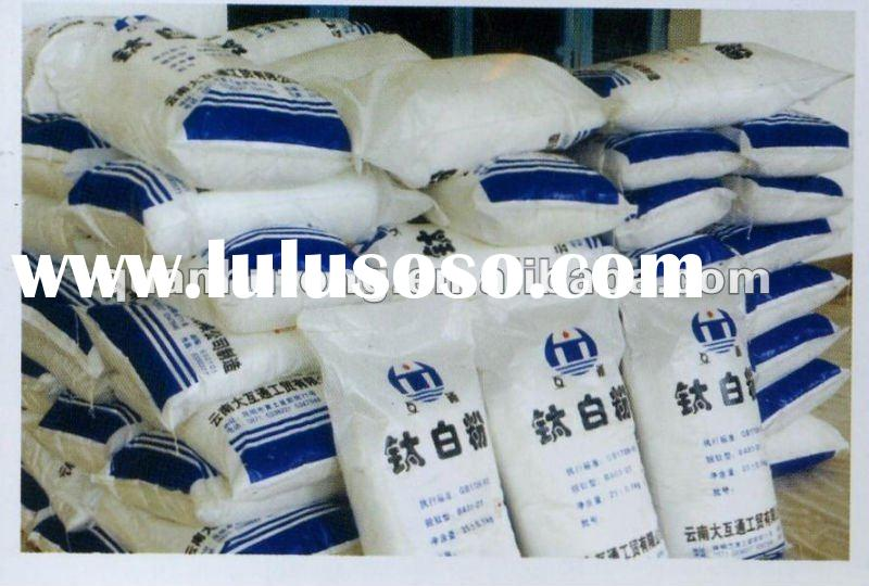 wholesale white powder titanium dioxide