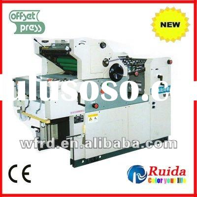 RD56II single color used offset printing machine