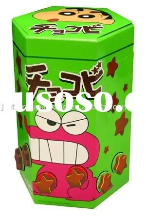 chocolate packaging paper box for children