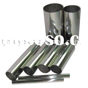 """1/2"""" to 4"""" High Speed Stainless Steel Tube Mill"""
