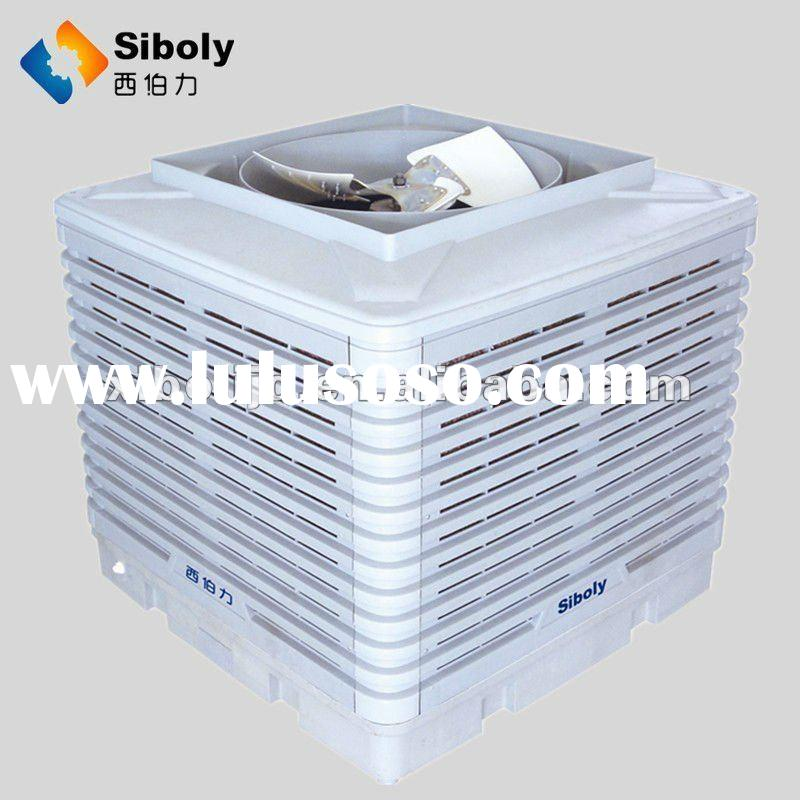 220V/60hz variable speed evaporative air cooler for factory