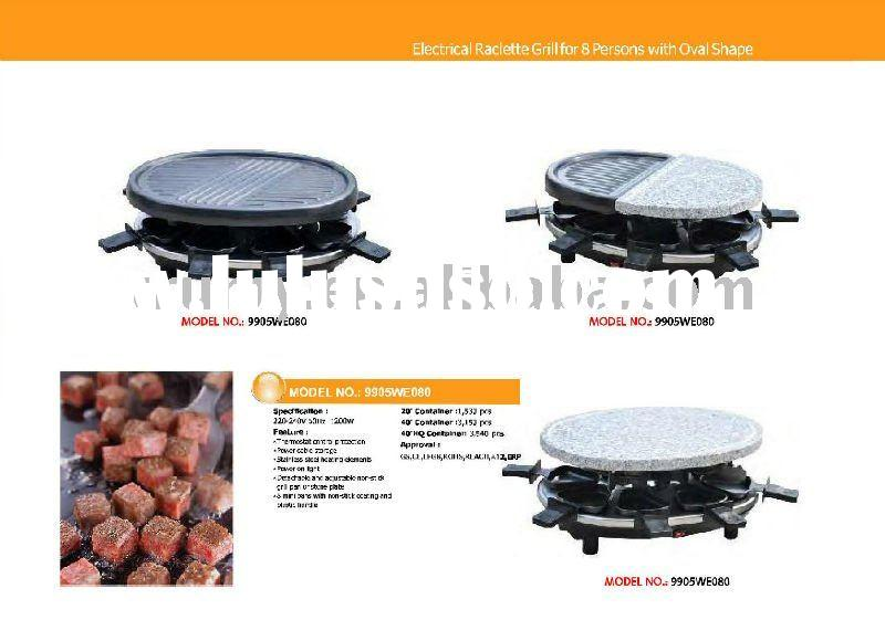 square electric raclette grill xj 09380 for sale price china manufacturer supplier 496050. Black Bedroom Furniture Sets. Home Design Ideas