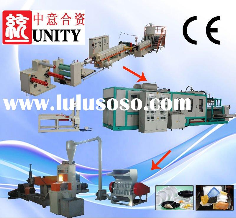 PS foam food container making machinery (CE APPROVED)