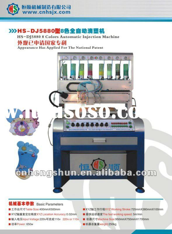 soft pvc cell phone strap machine