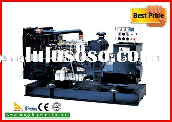 148kw-680kw Perkins diesel power genset/stamford alternator