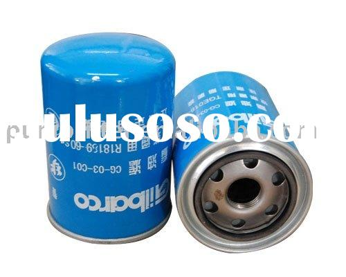 auto fuel dispenser filter with high quailty and favorable price