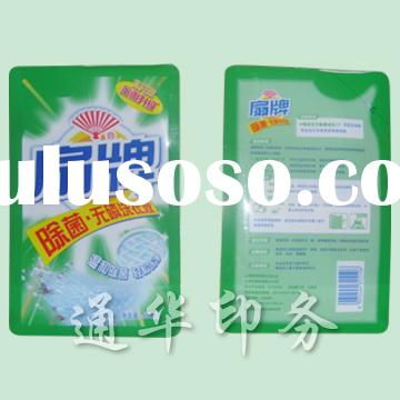 plastic bag,packaging pouch