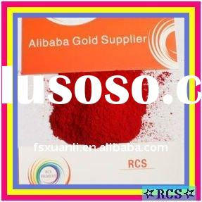BASF Organic Pigment Red 170 P.R.170 in chemicals MSDS colours Permanent Maroon HFM