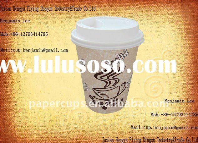 12oz high quality paper coffee cups and lid
