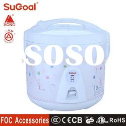 Deluxe Rice Cooker, electric home appliance