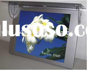 bus ad player(bus lcd media player,bus lcd advertising player)