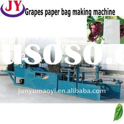 2012 newest full automatic paper bag making machine