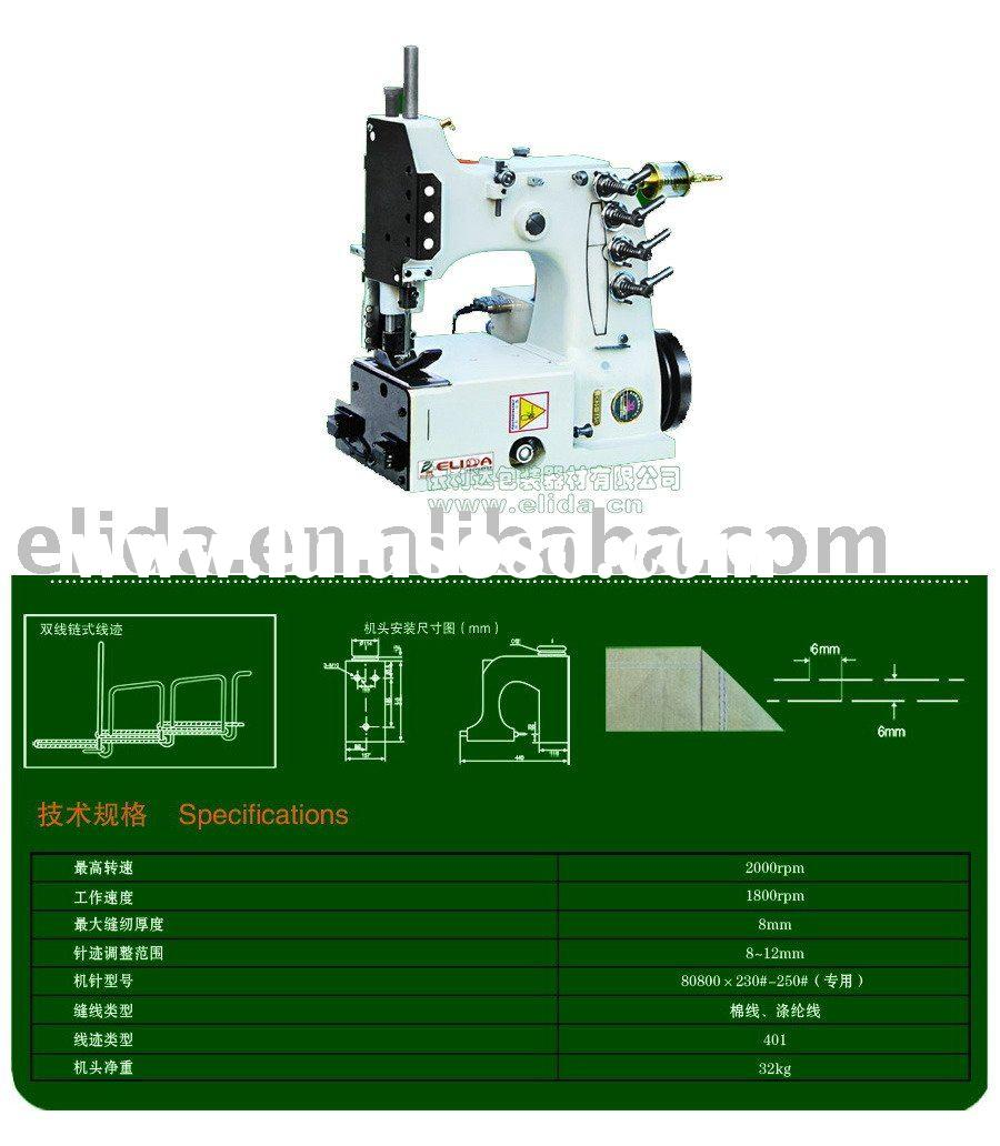 ELIDA GK35-8A four-automatic double needle sewing machine package
