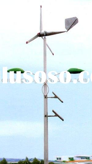 Wind Solar Hybrid Power Generator ---750w