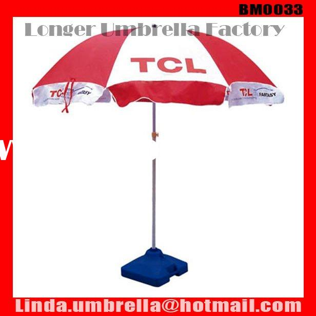 [BM0033] Polyester fabric Beach Umbrella