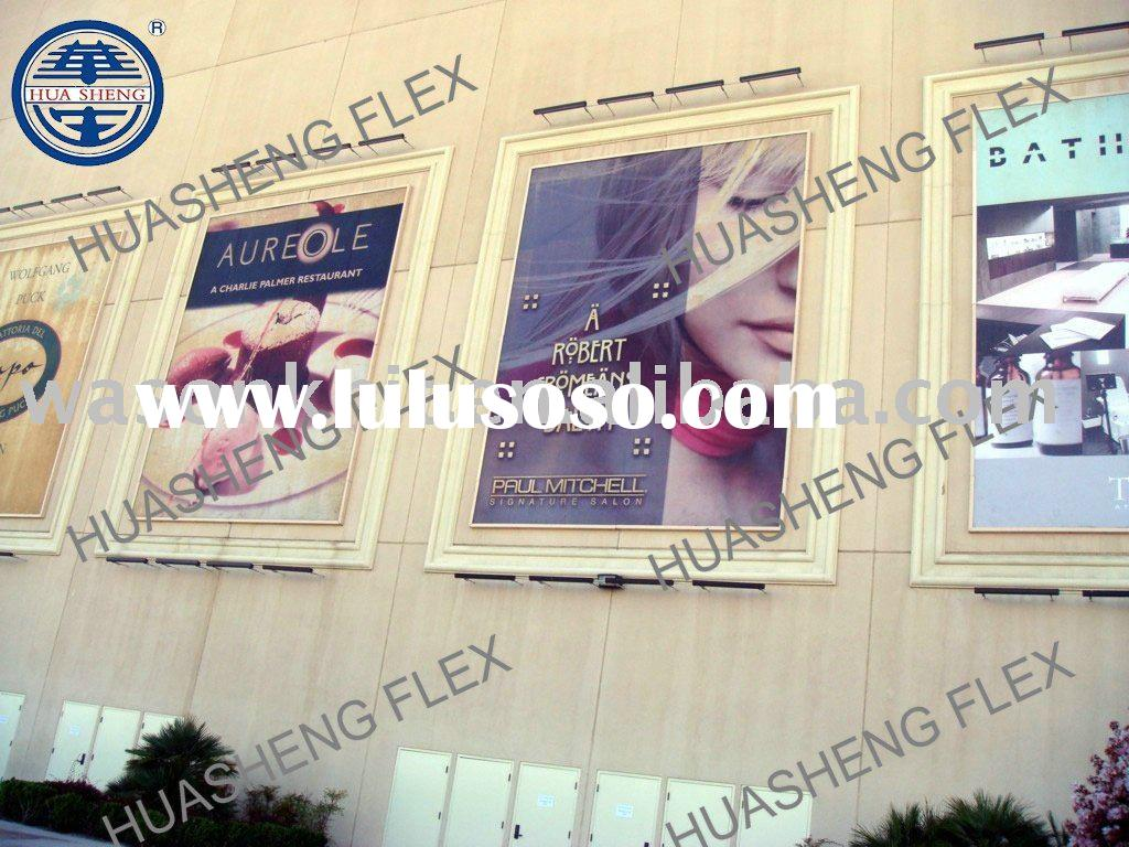 Outdoor advertising material