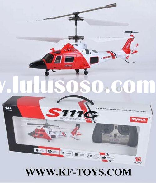 Syma S111G Helicopter (3-channel IR Metal GYRO Helicopter)