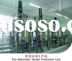 Cosmetic Machine:Multifunctional Liquid Detergent Production Line