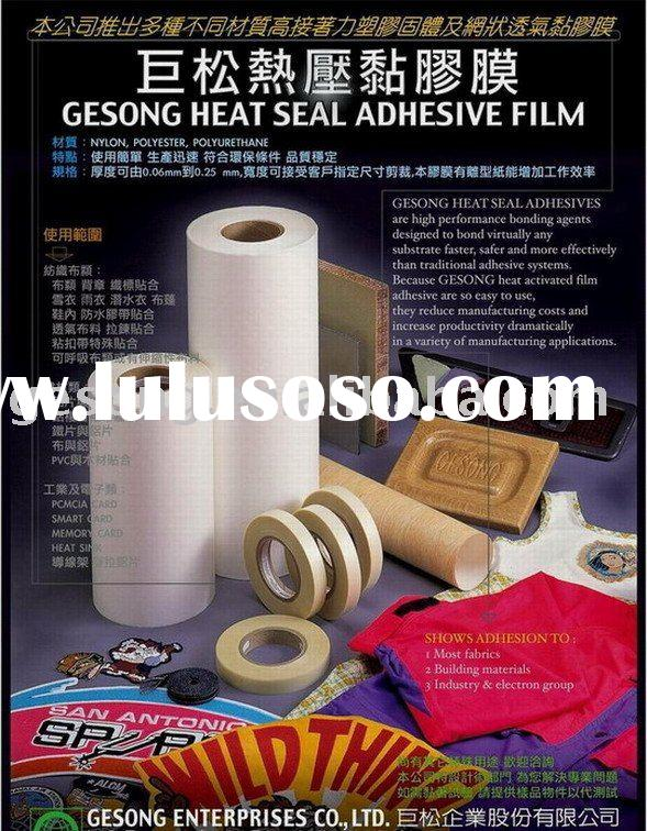 Hot Melt Adhesive Film - POLYURETHANE(PU)
