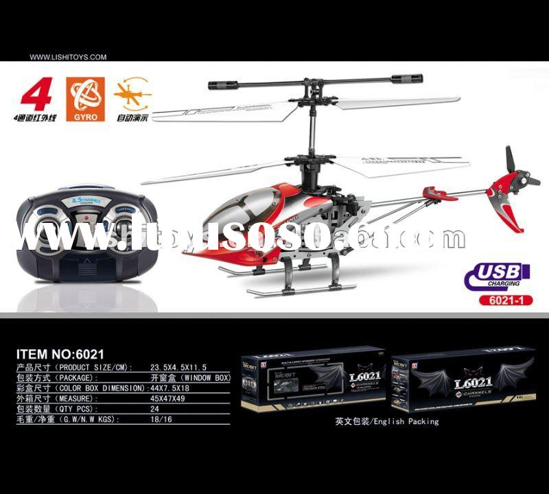 Infrared 4ch remote control helicopter toys for kids with gyroscope colourful llight easy control