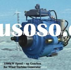 Listed Company CRUN/Speed-Up Gearbox for Wind Turbine Generator