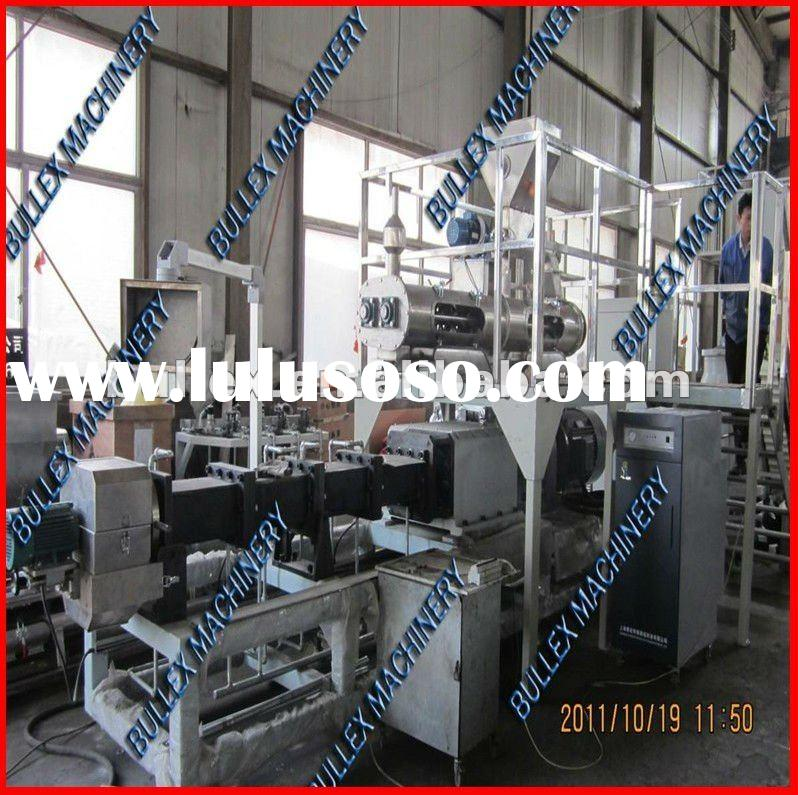 dry fish food pellet production equpment /dry fish food processing equipment