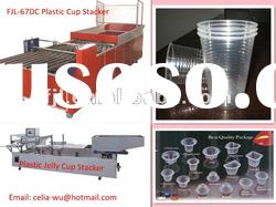 FJL-67DC Automatic Plastic Cup Stacking Machine