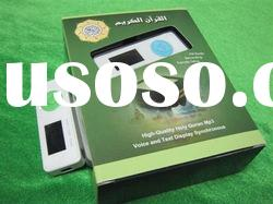 digital quran player-QM3600 for muslim&islamic