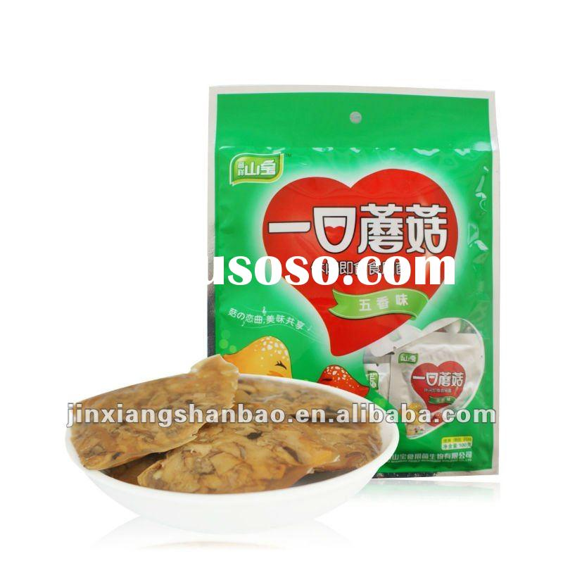 halal healthy diet snack with low salt free fat