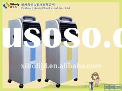 800m3/h Portable mini water air cooled ventilation fan (evaporative cooling)