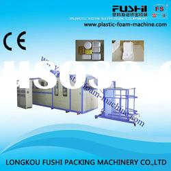 Automatic High Speed Vacuum Forming Machine(FS600-1100)