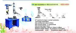 Heat Transfer Printing Machine for plastic pails