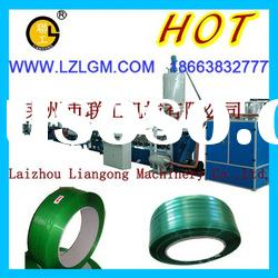 LGSJ Plastic strap production line and PET strapping machine