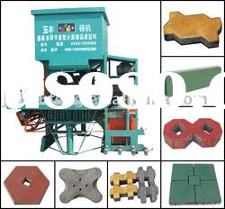 automatic Interlocking Paver Block Machine low price