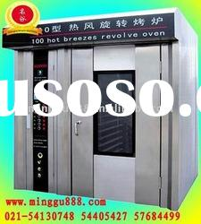 electrical commercial bakery oven (CE,ISO Approvaled,Manufaturer)