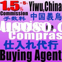 toys buying agent, purchasing agent, sourcing agent, Yiwu China