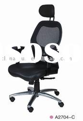 Office High Back Mesh Chair A2704-C