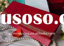 Chinese traditional red wedding cards-HW005