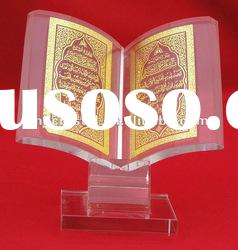 Crystal islamic gift for Holy Quran MH-G0175