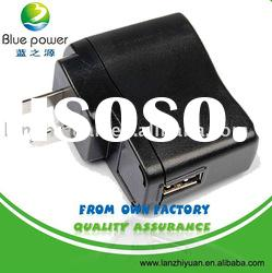 Mobile phone USB charger adapter