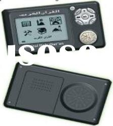 al quran 6810 holy digital quran mp3 player