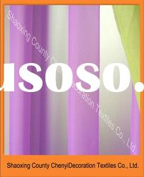 100%polyester printed organza curtain fabric