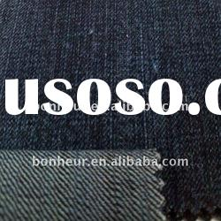 100% cotton denim with slub 12.8oz,