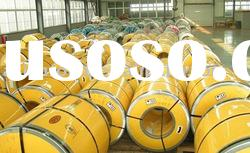 201 mirror surface cold rolled stainless steel coil