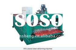 XS roller rolling machine produce machine